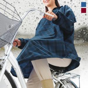 レインコート 自転車 レディース 自転車用 レインポンチョ ...