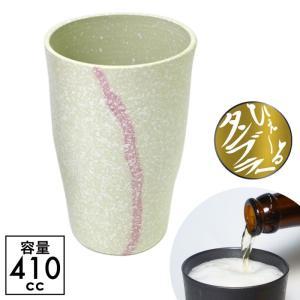 ビール タンブラー 割れないグラス 陶器風 冷えるタンブラー白龍 パープル