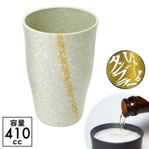 ビール タンブラー 割れないグラス 陶器風 冷えるタンブラー白龍 オレンジ