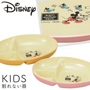 ワンプレート 皿 仕切り 食器 ランチプレート プレート 子供 軽い 食洗機対応 ミッキーNM カレープレート2P 16059