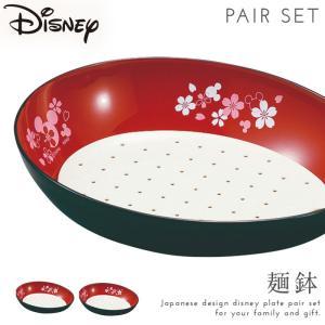 ディズニー Disney 食器セット ペア 和食器 麺鉢 ざる蕎麦 ざるそば ミッキー 桜 サクラ さくら 盛りそば もり蕎麦 盛り蕎麦 キッズ 子供が喜ぶ