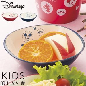 食器 セット ディズニー Disney  ペア 結婚祝い ギフト ミッキー ミッキーマウス ボウル REI ボウル ペア 割れない 割れにくい 食洗機対応 レンジ対応 軽い
