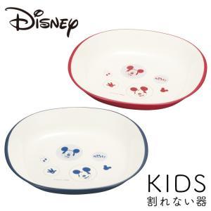 食器 セット ディズニー Disney  ペア 結婚祝い ギフト ミッキー ミッキーマウス 皿 REI プレート ペア 割れない 割れにくい 食洗機対応 レンジ対応 軽い キッズ 子供用