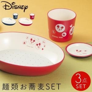 食器 セット ディズニー Disney  ペア 結婚祝い ギフト ミッキー ミッキーマウス 麺鉢 そば猪口 REI 麺鉢・つゆ入れセット 割れない 割れにくい 食洗機対応 レンジ対応 軽い