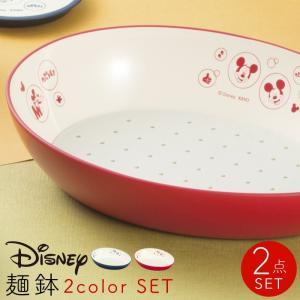 食器 セット ディズニー Disney  ペア 結婚祝い ギフト ミッキー ミッキーマウス 麺鉢 麺皿 蕎麦 皿 REI 麺鉢 ペア 割れない 割れにくい 食洗機対応 レンジ対応 軽い キッズ 子供用