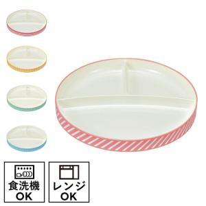 皿 軽い プラスチック パーティ 仕切り 丸型 日本製 電子レンジ対応 食洗機対応 食洗器対応 Deli at home 24cm ランチプレート アウトドア キャンプ ピクニック おしゃれ 人気
