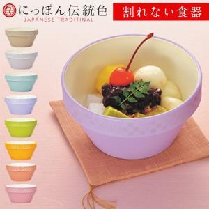 ボウル プラスチック 食洗機対応 食洗器対応 割れない 軽い おしゃれ 日本伝統色 スタッキングボール アウトドア キャンプ ピクニック おしゃれ 人気 シリアル グラノーラ コーンフレーク