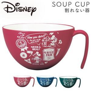 ディズニー 食器 ミッキー ミニー スープカップ カップ 持ち手 取っ手 持ち手付き 取っ手付き 食洗機対応 レンジ対応 子供 子ども キッズ ディズニー食器 ディズニーグッズ グッズ レトロ ヴィンテージ おしゃれ かわいい ミッキー BG スープカップ