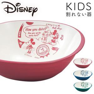 安心の日本製!レトロなデザインが可愛いミッキーのサラダボール  ディズニー好きにはたまらない! サラ...