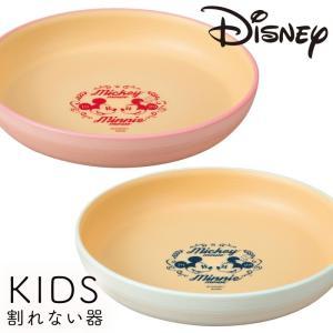 ディズニー 食器 ミッキー ミニー 皿 プレート お皿 ラウンドプレート 丸 子供 子ども キッズ 子供用 ベビー ベビー食器 キッズ食器 ディズニー食器 ディズニーグッズ グッズ ブルー ピンク 青 おしゃれ かわいい ミッキー&ミニー 丸プレート