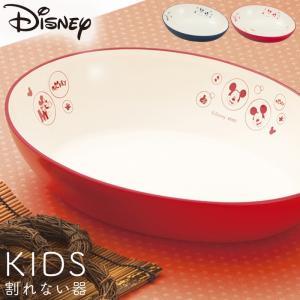 パスタ皿 カレー皿 プレート ディズニー 食器 ミッキー ミッキーマウス Disney 割れない 割れにくい 食洗機対応 レンジ対応 軽い REI パスタプレート