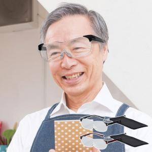 ルーペメガネ 拡大鏡 ルーペ メガネ めがね 眼鏡 ハンズフリー 両手が使える おしゃれ 拡大鏡 ルーペグラス 拡大率1.6倍 アイデア 便利|e-zakkaya