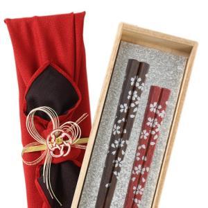 箸 夫婦箸 結婚祝い 母の日 ギフト 高級箸 おしゃれ かわいい 桐箱 箸 ペア 二膳セット亀甲箸 桜銀蒔絵 CL112 CL113