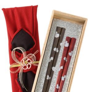 夫婦箸 越前塗 結婚祝い 桐箱 高級箸 ペア 二膳セット 亀甲箸 ひさご銀蒔絵 CL114 CL115