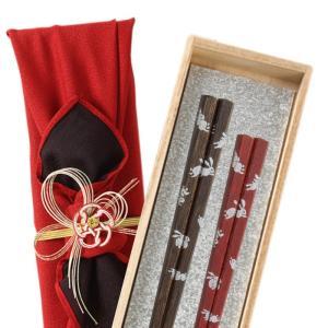 箸 夫婦箸 結婚祝い 母の日 ギフト 高級箸 おしゃれ かわいい 桐箱 箸 ペア 二膳セット亀甲箸 うさぎ銀蒔絵 CL116 CL117