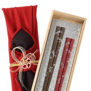 箸 夫婦箸 結婚祝い 母の日 ギフト 高級箸 おしゃれ かわいい 桐箱 箸 ペア 二膳セット亀甲箸 とんぼ銀蒔絵 CL118 CL119