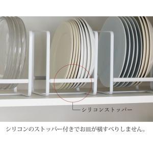 ディッシュラック ディッシュスタンド 皿立て ...の詳細画像4