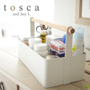 救急箱 薬箱 クスリ箱 くすり箱 かわいい おしゃれツールボックス トスカ tosca L ホワイト 02312