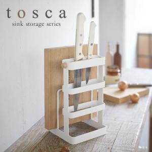 包丁スタンド 包丁立て 収納 まな板スタンド 包丁&まな板スタンド トスカ tosca ホワイト 02421 アイデア 便利の写真
