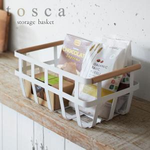 収納バスケット 収納ボックス 北欧 トスカ tosca ホワイト 02507