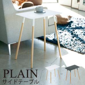 サイドテーブル ミニテーブル スチール テーブル インテリア サイドテーブル 角型 プレーン メーカー直送|e-zakkaya