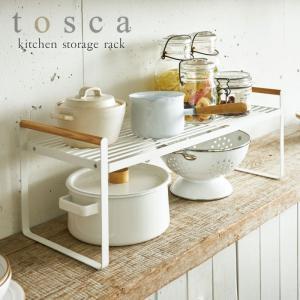 キッチンラック ディッシュラック  木製 キッチン収納棚 トスカ 03803
