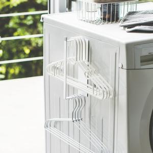 洗濯ハンガー 収納 物干しハンガー おしゃれ シンプル  マグネット洗濯ハンガー 収納ラック プレート S 03918の写真