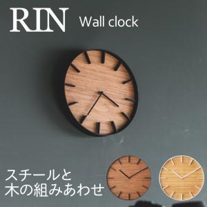 時計 壁掛け 静音 北欧 おしゃれ ウォールクロック リン RIN|e-zakkaya