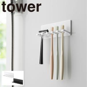 歯ブラシホルダー 歯ブラシスタンド おしゃれ マグネットバスルーム歯ブラシホルダー 5連 タワー