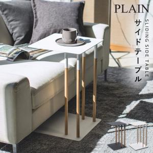 サイドテーブル おしゃれ 北欧 ミニテーブル 白 黒 ホワイト ブラック ソファ ベッド リビング スチール 木製 シンプル ゴミ箱 収納 差込みサイドテーブル プレ|e-zakkaya