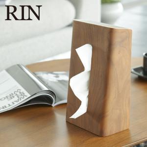 ティッシュケース 縦置き 木製 ティッシュ箱 リン RIN