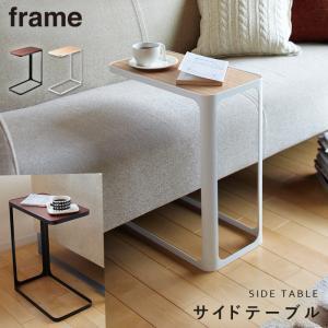サイドテーブル 北欧 おしゃれ ラック 収納 ソファ ベッド横 多目的 ナイトテーブル サイドテーブル フレーム シンプル ウォールナット 新生活 ホワイト ブラッ|e-zakkaya