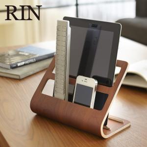 リモコンラック 木製 タブレットスタンド リモコン 収納 シンプル モダン 天然木 タブレット&リモコンラック リン RIN