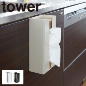 レジ袋ホルダー レジ袋ストッカー ポリ袋&キッチンペーパーホルダー タワー アイデア 便利の写真