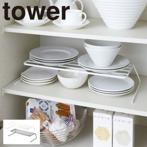 ディッシュラック ディッシュスタンド 皿立て お皿 ホルダー 収納 食器ラック ディッシュストレージ タワー ワイド アイデ...の写真