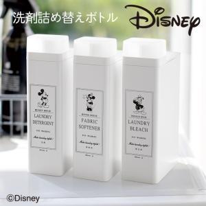 洗剤ボトル 洗剤 詰め替えボトル ディズニー おしゃれ シンプル 詰め替え洗剤ボトル ディズニー ミッキー ミニー ドナルド
