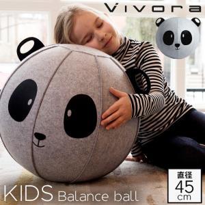 バランスボール  45cm 生地タイプ vivora NIKO シーティングボール ニコ パンダ 子供 キッズ 幼児 丸洗い可 耐久性 動物 アニマルフェイス 持ち運び簡単 一人掛 e-zakkaya