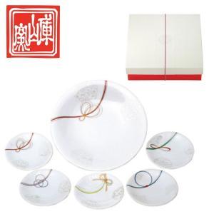 皿 和柄 花柄 結婚祝い 引き出物 内祝 結 取分揃 28184 陶器 磁器 陶磁器