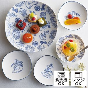 食器セット ギフト 引き出物 内祝い ブローチズ パーティーセット 28869 来客用 ゲスト ホームパーティー 陶器 磁器 陶磁器