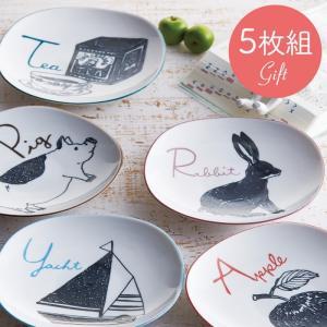 皿 セット ケーキ皿 食器セット ギフト ディクショナリー PARTY ケーキ皿セット 29520 来客用 ゲスト ホームパーティー 陶器 磁器 陶磁器