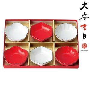 和食器 皿 小皿 大安吉日 紅白型変り小付揃 29833