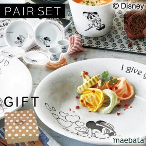 結婚祝い ディズニー 食器セット ペア ギフト ブライダル ミッキー お皿 カップ ミッキー&ミニー ペアランチセット ギフト プレゼント 贈り物|e-zakkaya