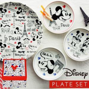 結婚祝い ディズニー お皿 プレート 食器セット Disney D-MF56 パーティーセット ギフト プレゼント 贈り物 結婚祝い ウェディング ブライダル|e-zakkaya
