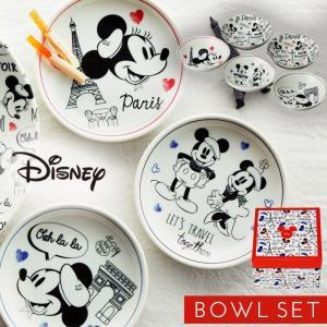 結婚祝い ディズニー 食器セット ボウル Disney D-MF56 フルーツボウルセット