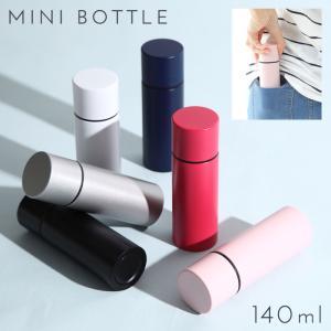 水筒 ミニ サイズ マグボトル ステンレス リップスティックボトル140ml クリスマス