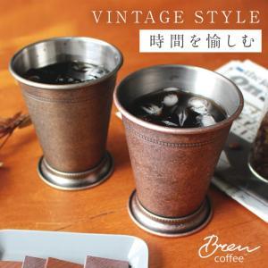 フリーカップ タンブラー ロックカップ 焼酎カップ ギフト アイスコーヒー コーヒー ウィスキー ハイボール 焼酎 水割り 酒器 お酒 ビアカップ ビアマグ ビール|e-zakkaya