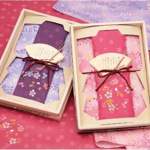 風呂敷 ふろしき 着物姿 彩美きものロマン ふろしき・小ふろしきセット 2051 結婚祝い 出産内祝い 結婚内祝い ギフト 引き出物