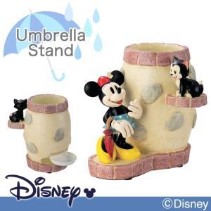 傘立て ディズニー かわいい ミニー ミニー&フィガロ