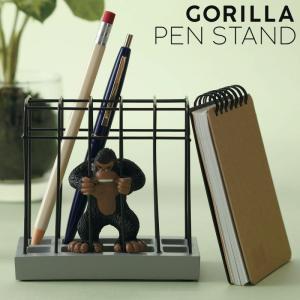 ペンたて ペン立て 鉛筆立て ペンスタンドスタンド ゴリラ SR-3041 ユニーク雑貨特集 文具 ステーショナリー