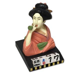 卓上カレンダー カレンダー 浮世絵 万年カレンダー SR-2552 ビードロを吹く女 和雑貨特集 ギフト プレゼント 贈り物|e-zakkaya